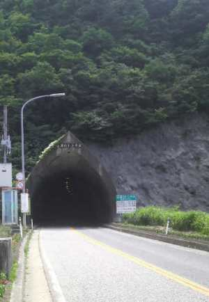 五箇山トンネルと庄川:月刊つっ...